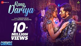 Rang Dariya – Yasser Desai (Chehre) Video HD