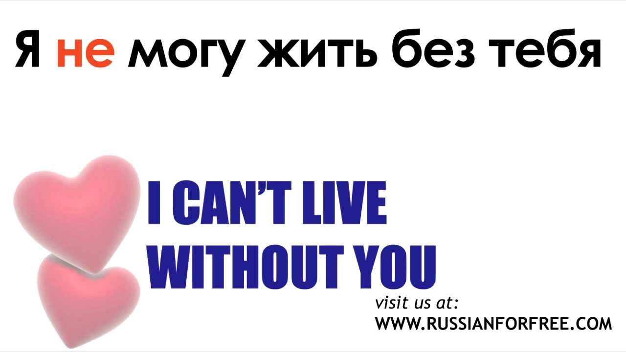 Your Russian Love You Can 12