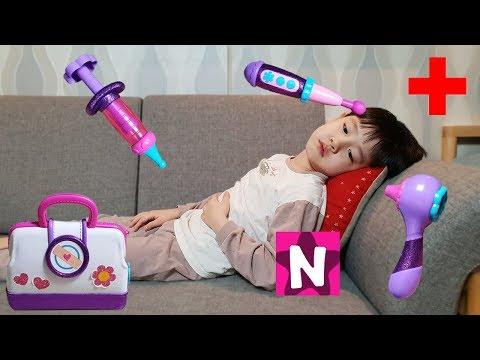 뉴욕이가 아파요! 젤리 세상에서 맥스터핀스 병원놀이 장난감 가져오기 뉴욕이랑 놀자 Doc Mcstuffins Toy NY Toys