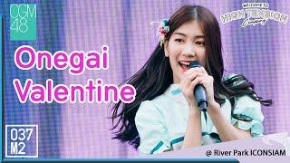 200223 CGM48 Fortune - Valentine โชคดี @ BNK48 HIGH TENSION Company [Fancam 4K60p]
