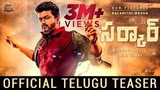 Sarkar- Official Teaser [Telugu]- Thalapathy Vijay..