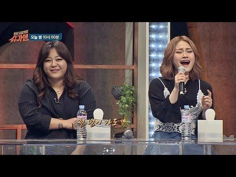 [선공개] '괴물 보컬' 이영현 VS 손승연의 고음 대결! 소름이 쫘~악! - 슈가맨 34회
