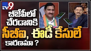 TDP will be strengthened.. Sujana Chowdary speaks to Tv9 a..