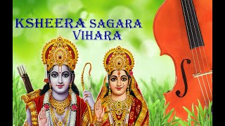 Ksheerasagara Vihara Tyagaraja Utsava Sampradaya Keerthana