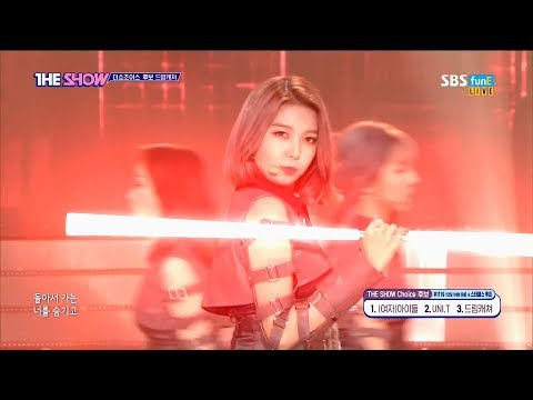 드림캐쳐 / Dreamcatcher - YOU AND I 교차편집 Stage Mix [RED.ver]