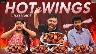 HOT WINGS Challenge || HOT & SPICY || Wirally ||Tamada Media|| Kaasko