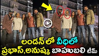 Prabhas, Anushka and SS Rajamouli Team at Royal Albert in ..