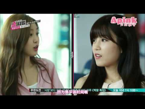 Apink's Showtime EP6 平語時間 Cut 中字