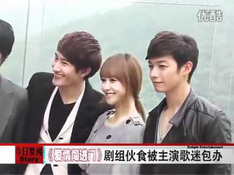 120316 娛樂News f(x)Victoria 愛情闖進門