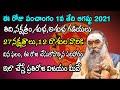 Daily Rasiphalalu Telugu 1st August 2021 | Daily Panchangam By Dr Jandhyala Sastry | Horoscope