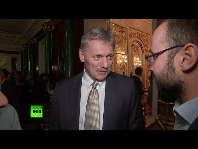 «Мы не являемся участниками twitter-дипломатии»: Песков отреагировал на заявление Трампа