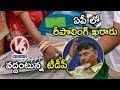 Andhra Pradesh | EC Mandates For Repolling In Chittoor | V6 News