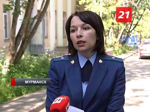 Мурманчанина осудили за вооружённый разбой