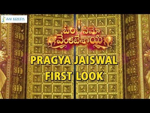 Om-Namo-Venkatesaya-Movie-Pragya-Jaiswal-First-Look