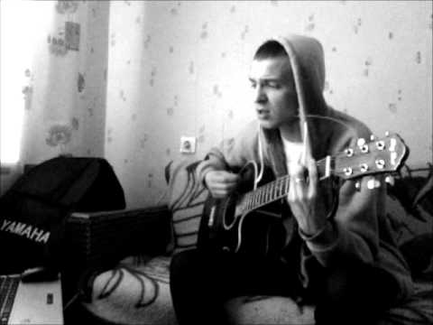 Триада - Нежный омут (cover by ChampioN)