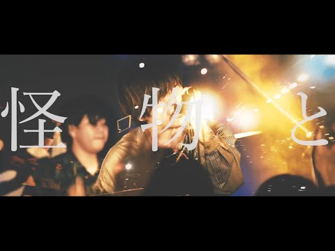 raciku「ビア」リリックビデオ
