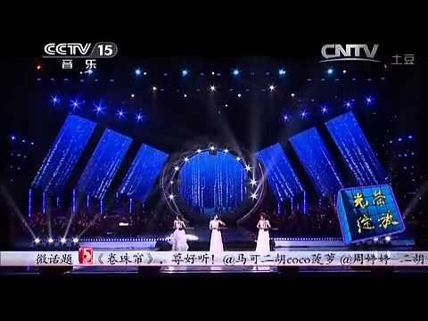 2014 光榮綻放 新十大青年二胡演奏家音樂會