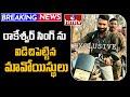 Breaking News : జవాన్ రాకేశ్వర్ సింగ్ ను విడిచిపెట్టిన మావోయిస్థులు   hmtv
