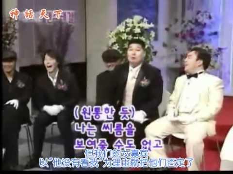 030216 Shinhwa 神話 Beautiful Sunday結婚遊戲[中字]