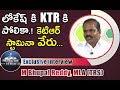 Feel Chandrababu did a mistake: TRS MLA  on KTR Vs Lokesh