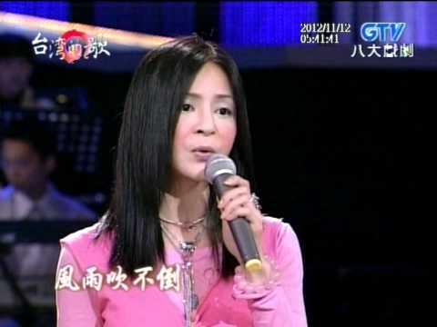 高勝美+青青河邊草+台灣的歌