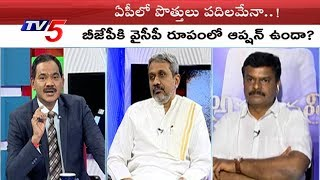 Top Story : Is Jagan the reason behind BJP's voice against..