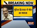 Former IPS officer Sanjiv Bhatt gets life imprisonment in 1990 custodial death case  - 00:34 min - News - Video