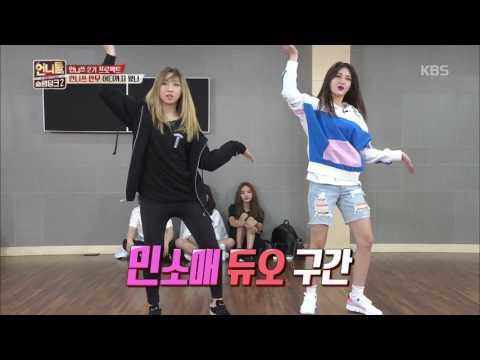 언니들의 슬램덩크 시즌 2 Sister's Slam Dunk-season 2 - 엄청나게 좋아진 언니들의 실력, '엄지 척!'. 20170421