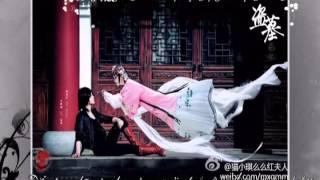 [Vietsub] Giải Ngữ Hoa (Đạo mộ bút ký)