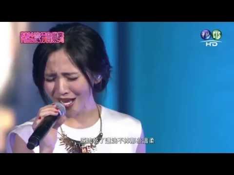 2014 Hito流行音樂獎頒獎典禮 梁文音 - 分手後不要做朋友