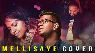 Mellisaye (Reprise) Manonmani | Yeshwanth | Nikhil Mathew