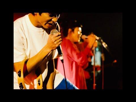 バレーボウイズ - Live at 『ブルーハワイ'18』
