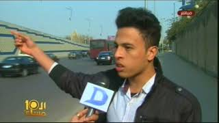 العاشرة مساء| حادث سير جديد أمام جامعة الأزهر ضحته معيد بكلية الطب ...