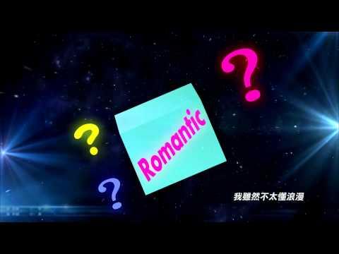 CINDY袁詠琳【聽我說 官方完整MV】(feat. Nicky李玖哲)
