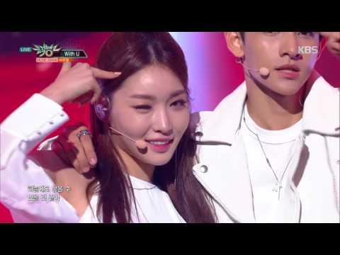뮤직뱅크 Music Bank - With U - 사무엘(Feat. 청하) (With U - Samuel(Feat.Chung Ha)).20170804