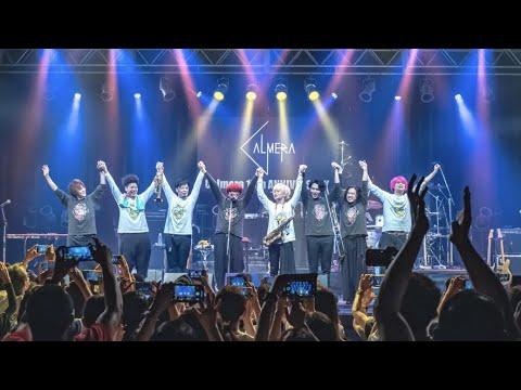 Calmera 15周年記念ライブツアー「誰ソ彼ノ演奏會」【6/11大阪-7/10名古屋-7/23東京】 J-LOD LIVE