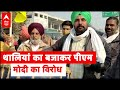 Farmers not ready to trust PM Modi over agri laws | 7 Ka Punch