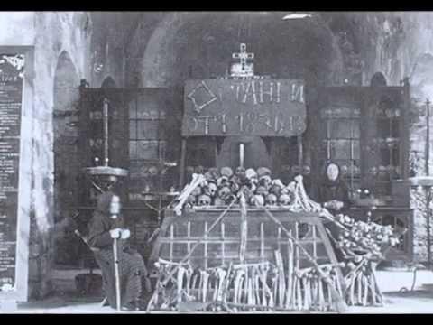 17 май - Свети Баташки мъченици