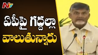 There is no response to KCR Federal Front: Chandrababu..