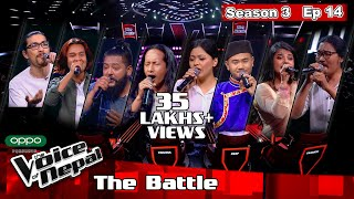 The Voice of Nepal Season 3 - 2021 - Episode 14 (The Battles)