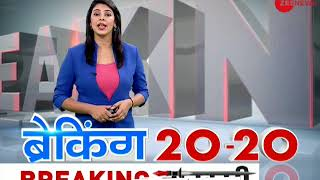 Breaking 20-20: Watch top 20 news of this morning | 23 May, 2018