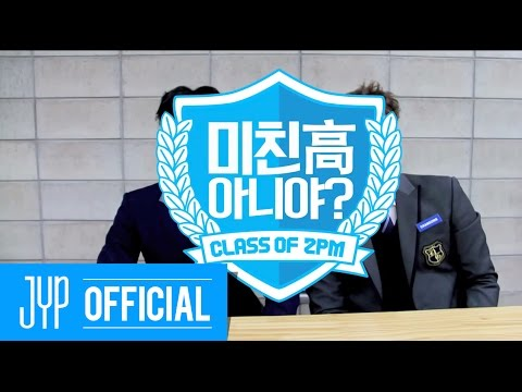 [Real 2PM] Class of 2PM