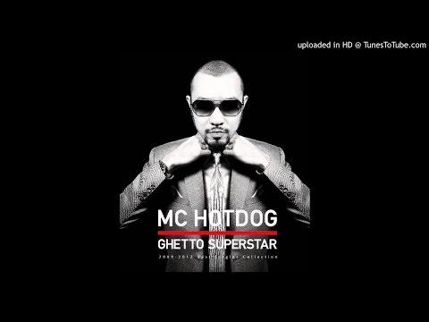MC Hotdog - 輕熟女27 Instrumental w/ hook