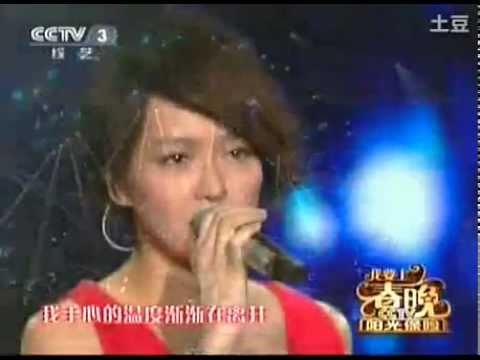 梁詠琪 -  偏見