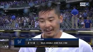 Brewers' Keston Hiura after his walk-off homer vs. Cubs