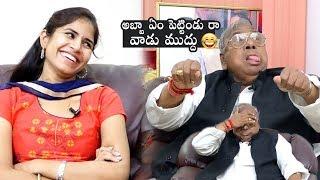 V Hanumantha Rao Ultimate Comedy On KISS Scenes- Interview..