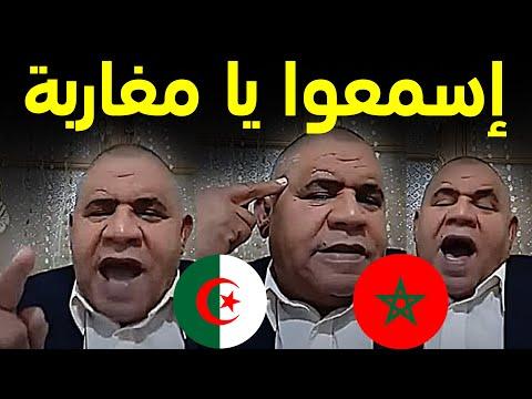 الجزائري سليمان سعداوي يبرر تطاوله على الملك محمد السادس