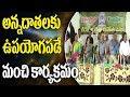 Radio Kisan Diwas - Ram Krishna Vyavasaya Kshetram || Anantapuram || Bharat Today