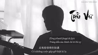 [Tiktok] Tiểu Vũ - Lam Tâm Vũ (Cover) | 小宇 - 蓝心羽 | G2er