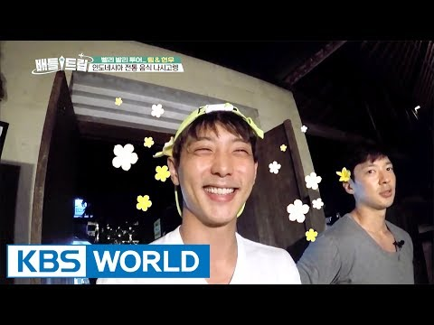 Beef Rendang, No.1 of CNN World's Most Delicious Foods list! [Battle Trip / 2017.06.23]